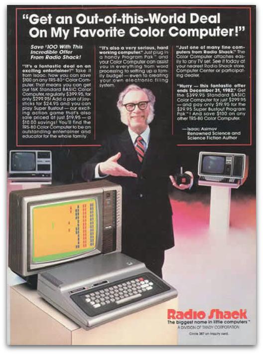 мощный старый компьютер